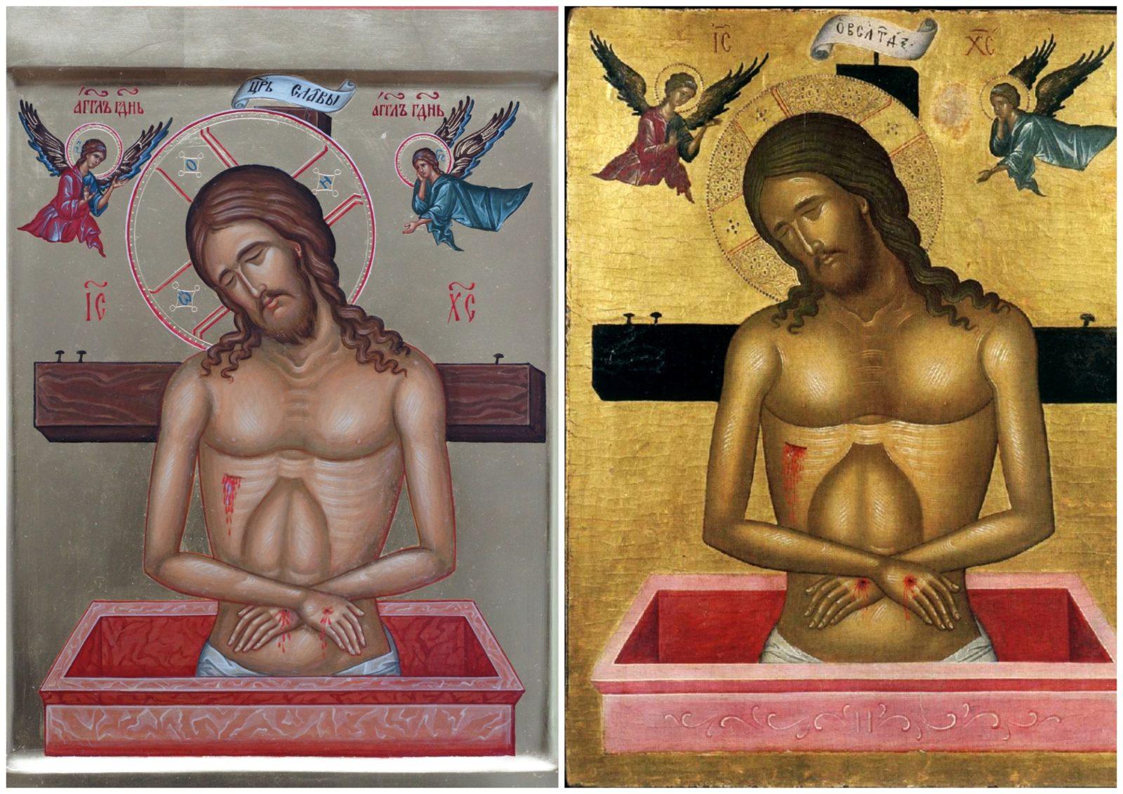 Иисус во гробе. Две иконы.