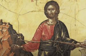 На фото изображен Иисус Христос.
