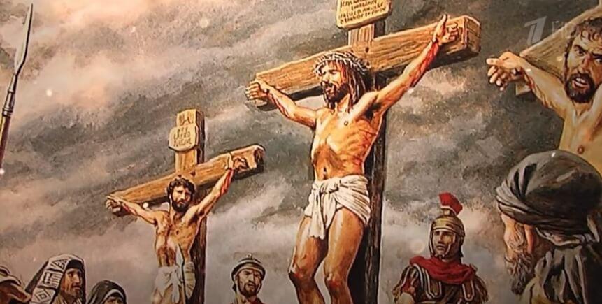 Иисус Христос распят на кресте.
