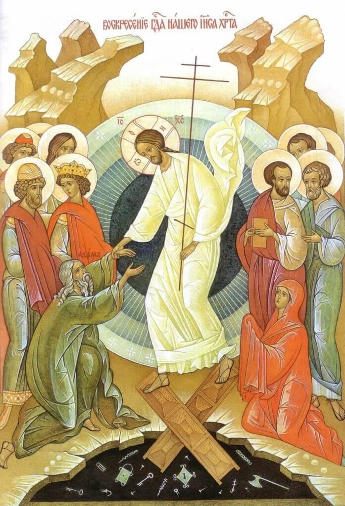 Икона Вознесение Христово.