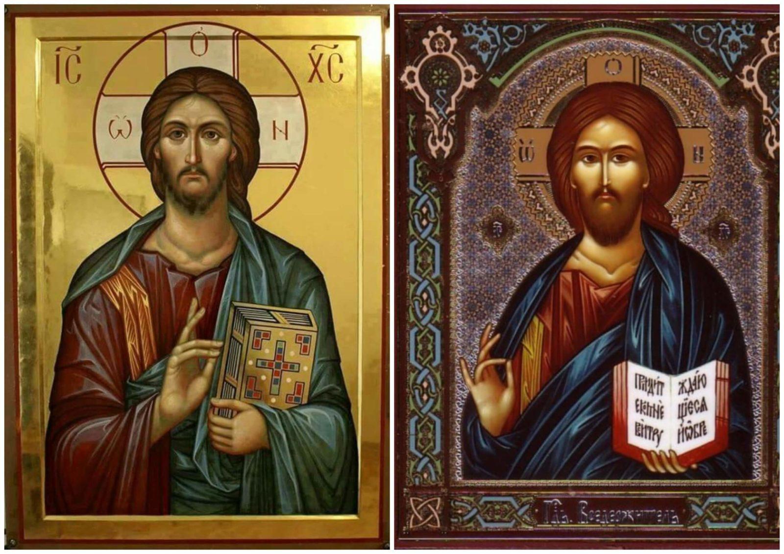 На фото изображены иконы Иисуса Христа Спасителя.