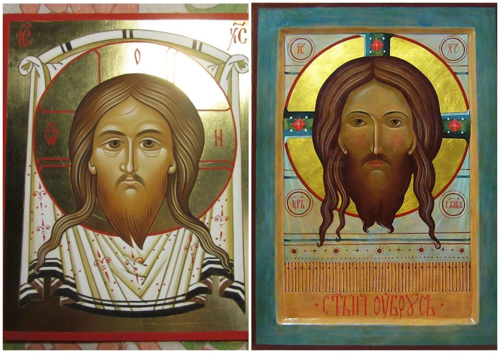 Иконы «Спас на убрусе» и «Спас на чрепии».