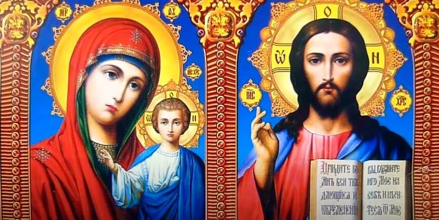 Иконы Иисусу Христу и Богородице.