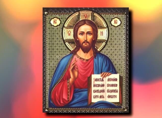 Икона Ииссуса Христа.