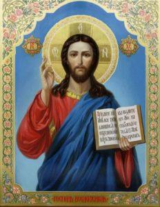 Образ Иисуса Христа на иконе.