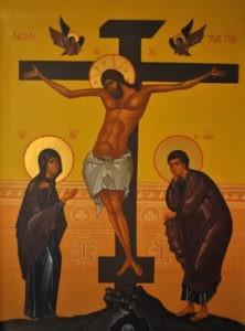 Распятие Иисуса Христа. Создателя.