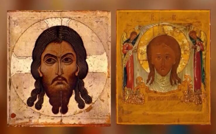 На фото изображены нерукотворные иконы Иисуса Христа.