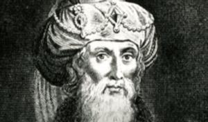 На фото изображен Иосиф Флавий.